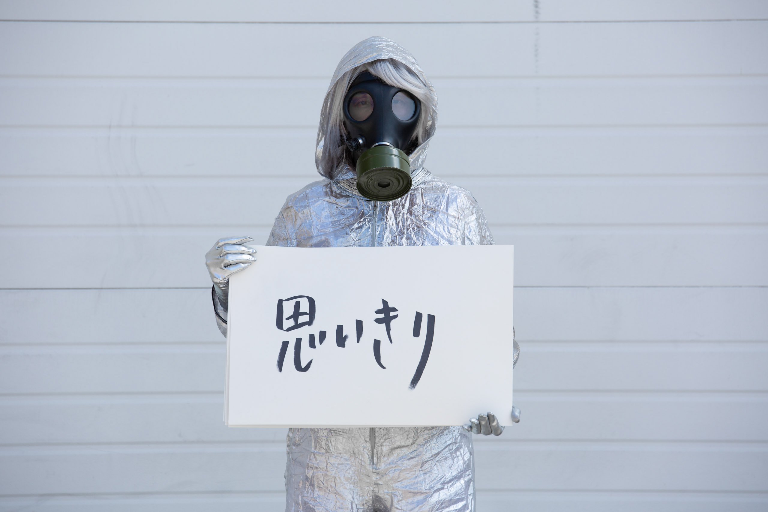 artist Etsuko Ishikawa