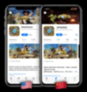 iphones-appstore_2x.png