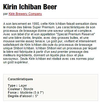 Bière_Kirin_Ichiban_de_la_brasserie_Char