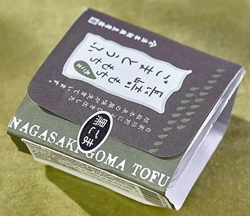 tofu dessert.PNG