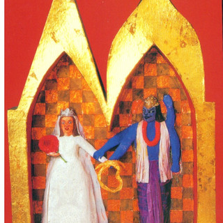 Idyllic Marriage, Icon
