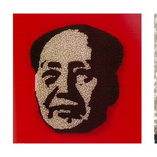 Mao (and detail)