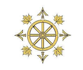 Guild logo.jpg