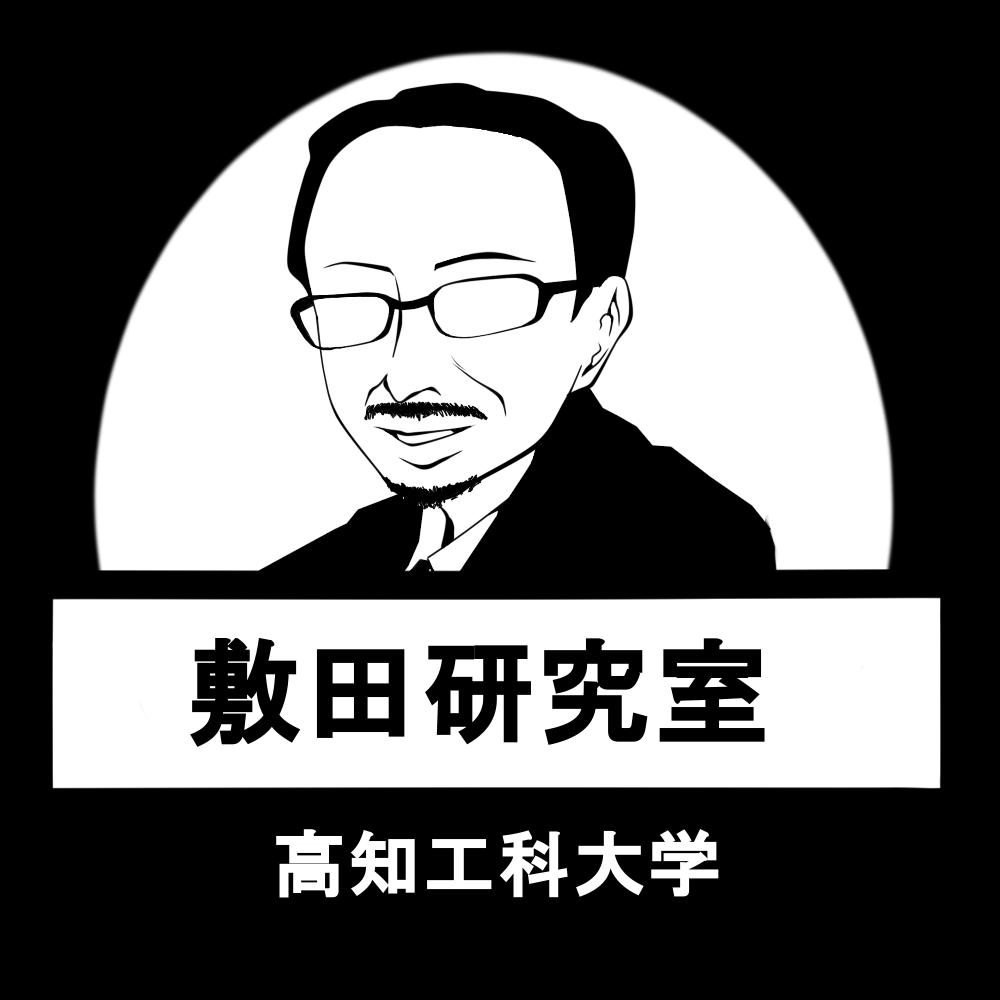 研究室のロゴ