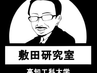 自己紹介 ~森本敬輔~