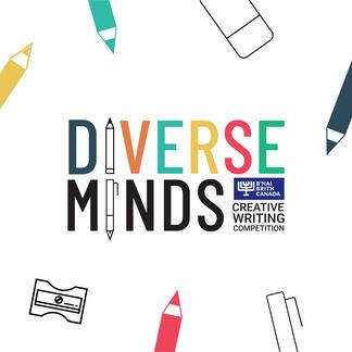 Diverse Minds Thumbnail