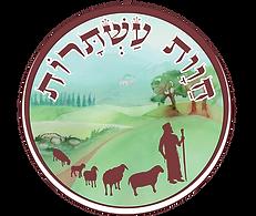 logo ashtarot okw.png
