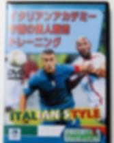 italiandfjp_edited_edited.png