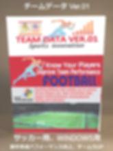 TeamData_football_edited.jpg