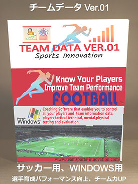 TeamData_football_edited.jpg