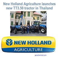 newholland.png
