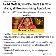 seed mother.png