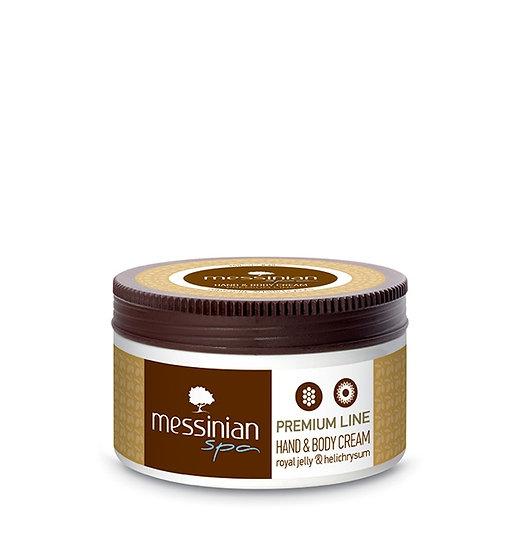 Crème Mains & Corps Gelée Royale-Helichrysum 250ml