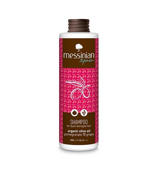Shampoing Grenade & Raisin 300ml