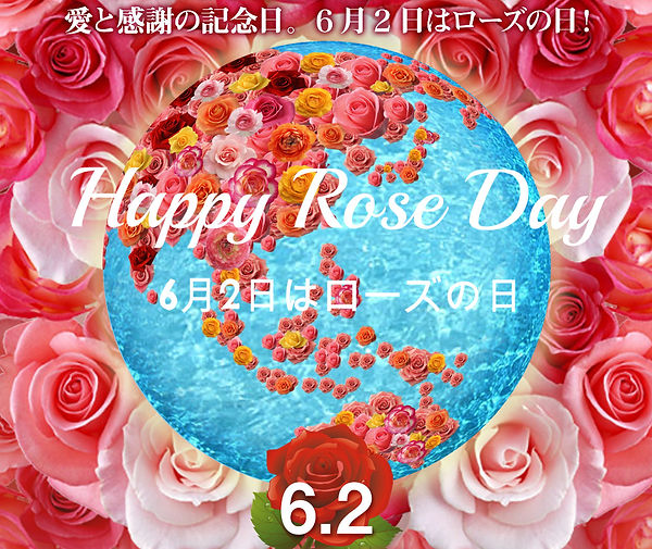 rose-day_edited_edited.jpg