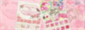 切手_edited_edited.jpg