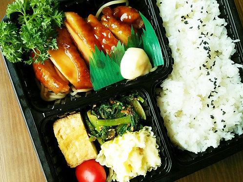 1月28日(月)地鶏てりマヨ弁当 + 味噌汁