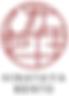 20190903 logo_png.png