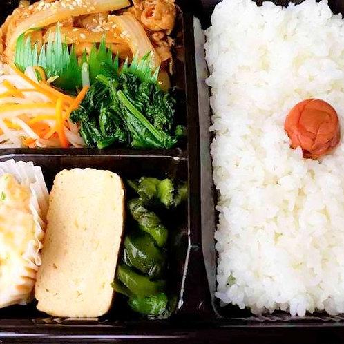11月30日(金)ジューシー豚焼き肉弁当 + 味噌汁