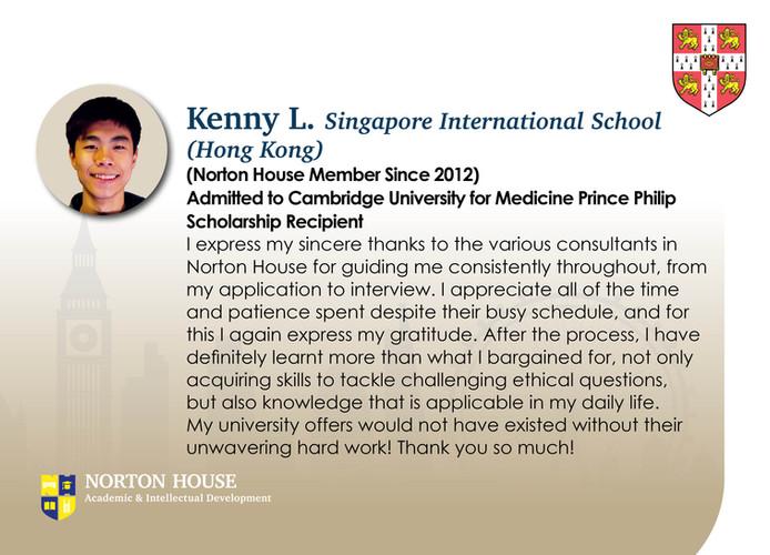 Norton House HK