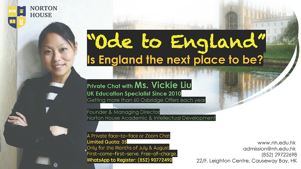 Ode to England Poster Private Clinic Jul