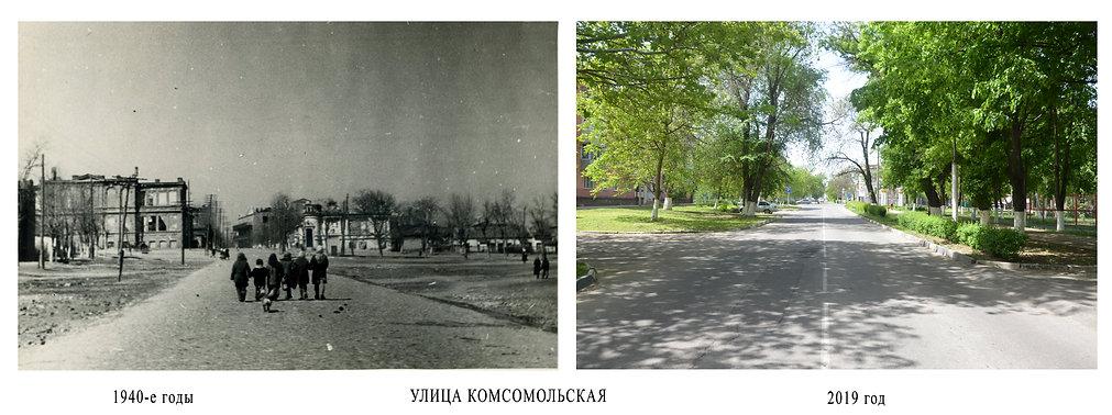 Вид на комсомольскую.jpg