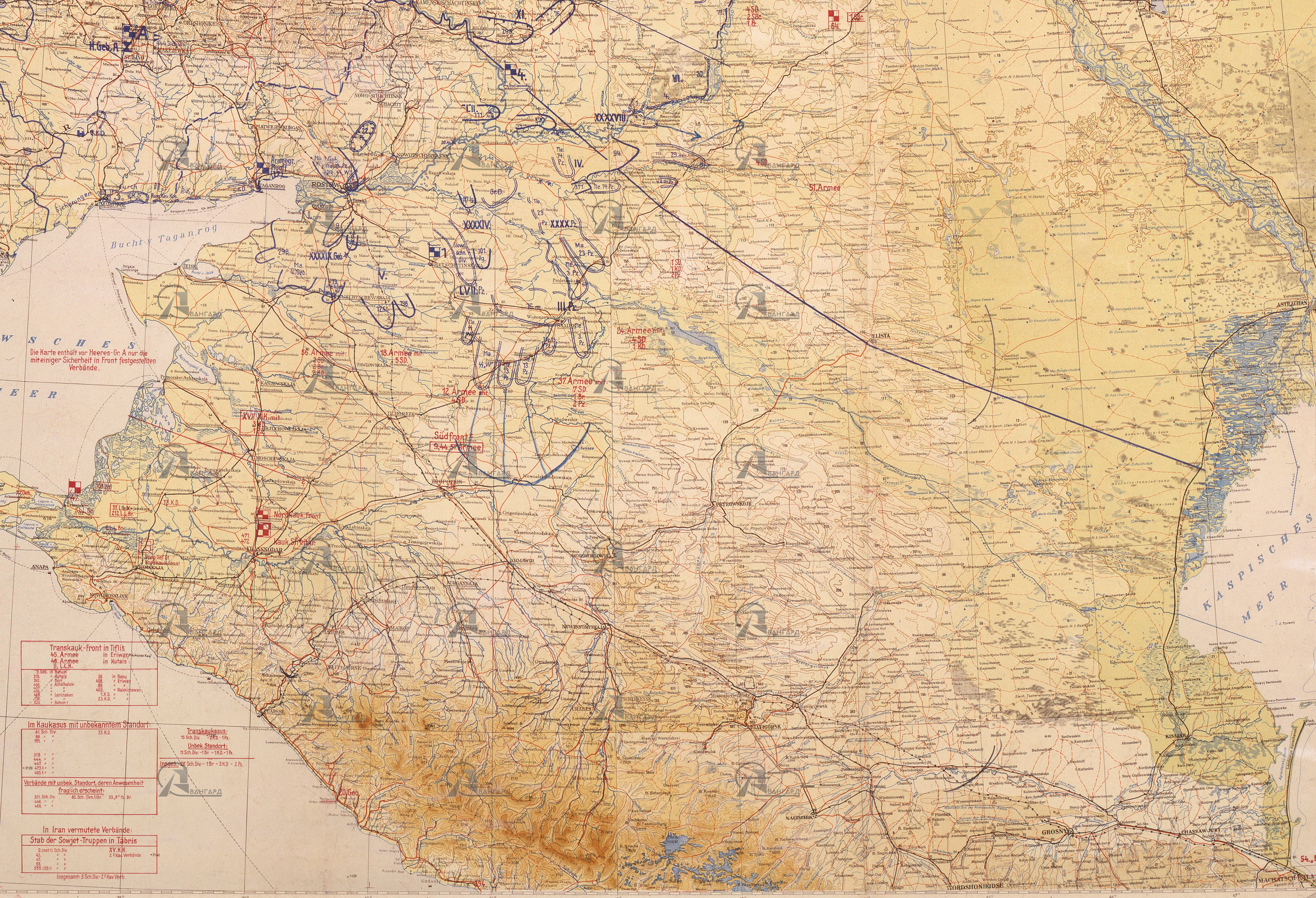 Фрагмент карты ОКХ от 01.08.1942 г
