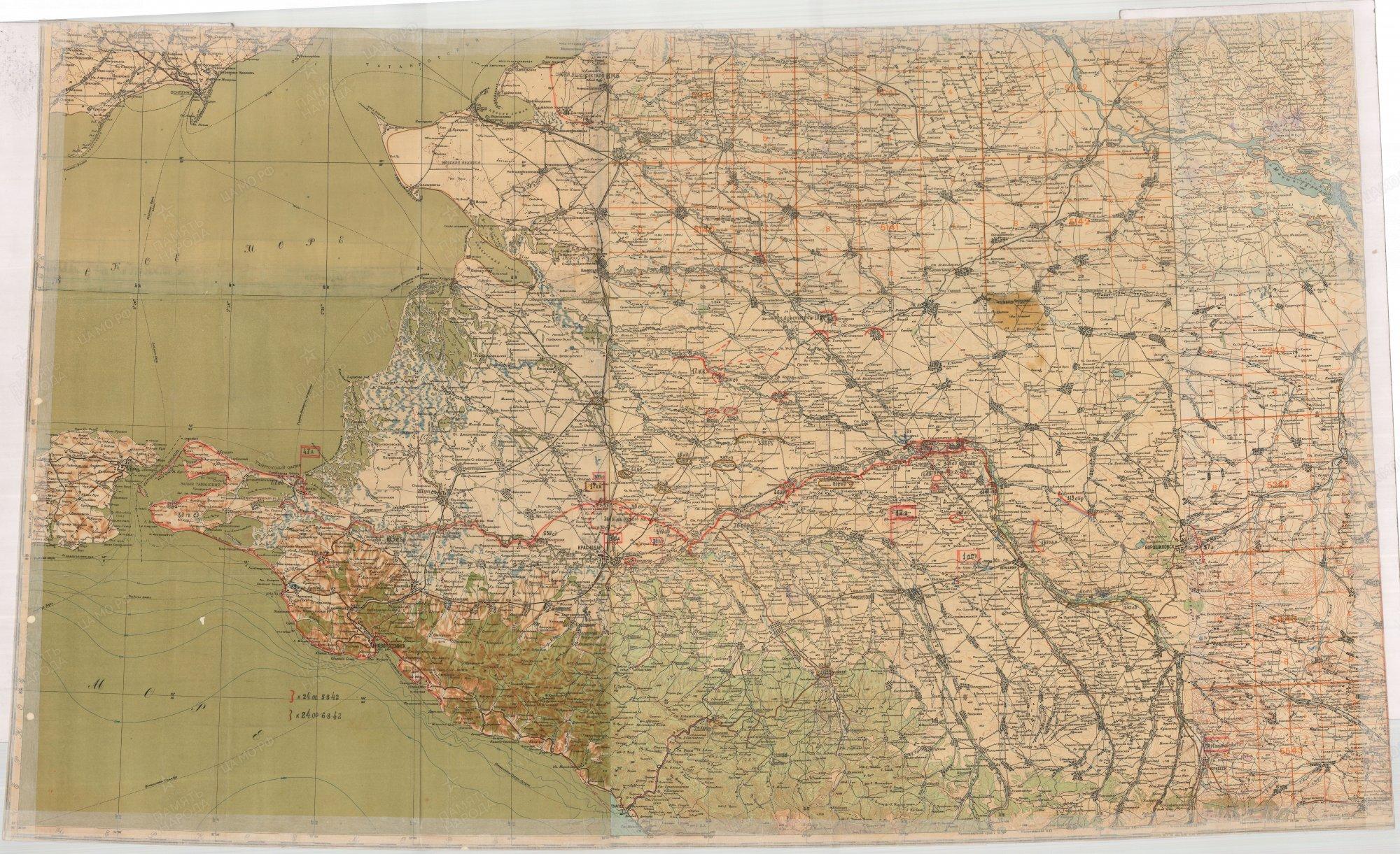 Отчетная карта штаба фронта