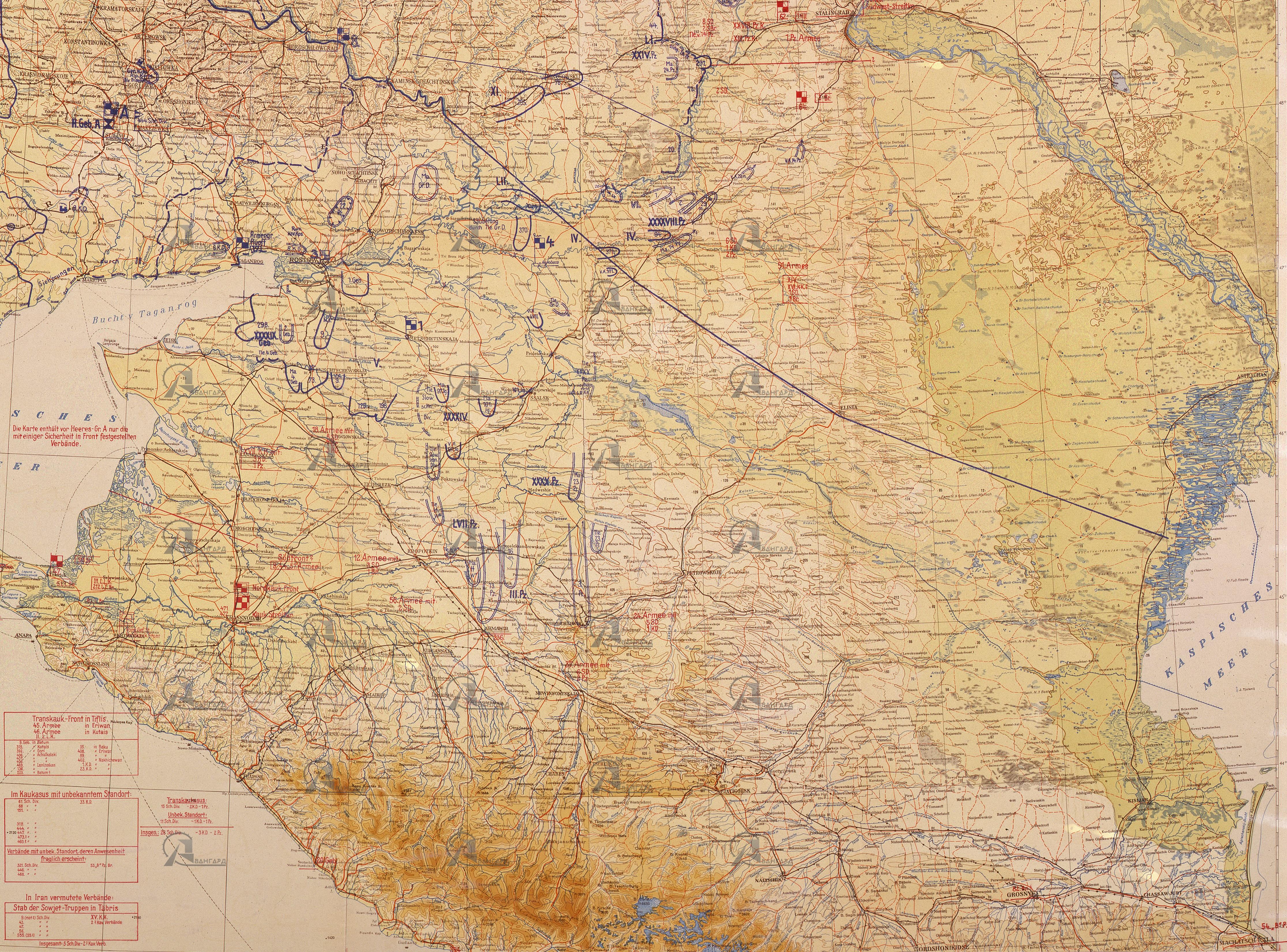 Фрагмент карты ОКХ от 03.08.1942 г
