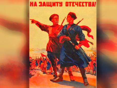 Соединения РККА в канун сражения за переправы  большой излучины Кубани (1-8 августа 1942 г.).