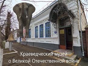 kraevedcheskijmusei.png