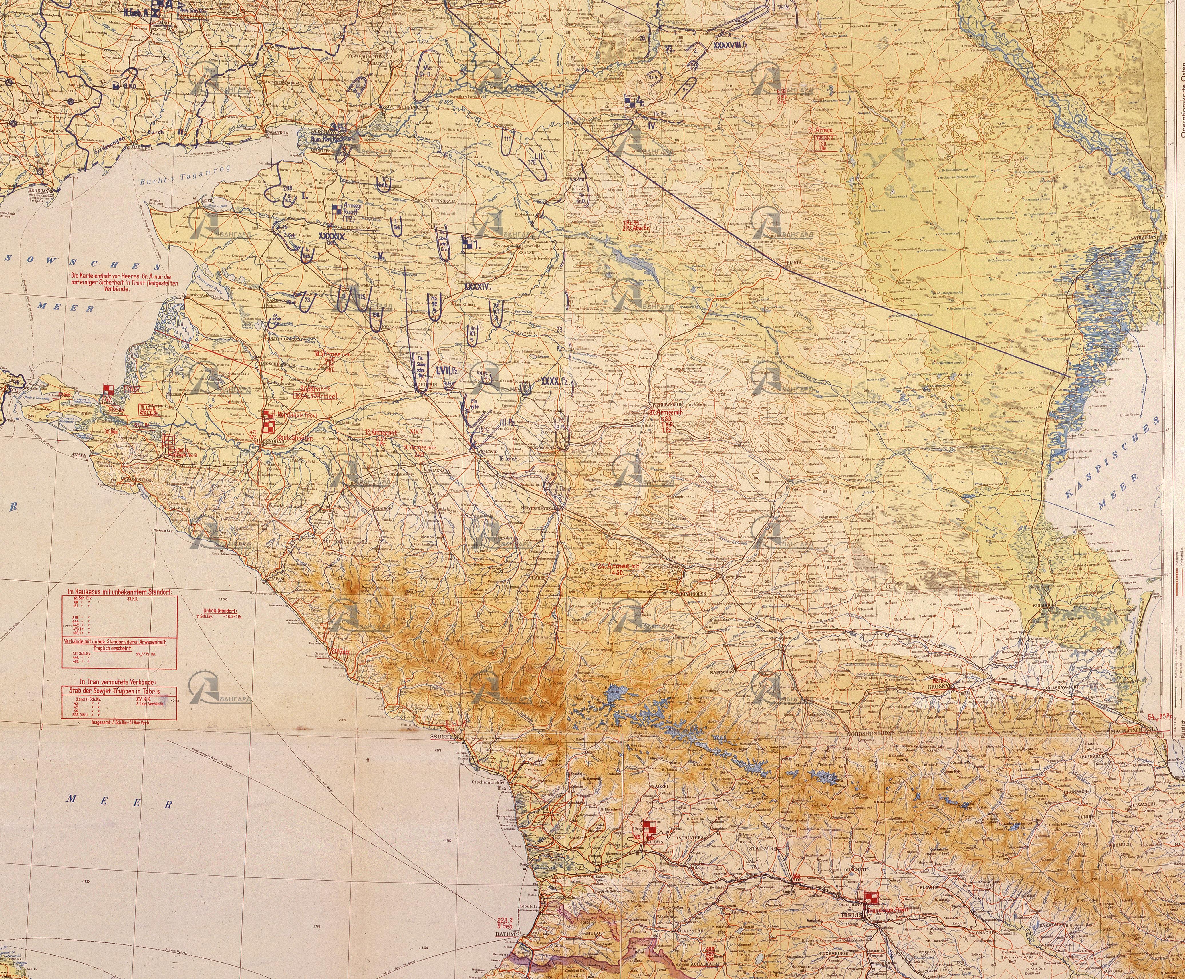 Фрагмент карты ОКХ от 05.08.1942 г
