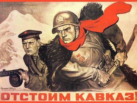 Битва за Кавказ - планы противоборствующих сторон