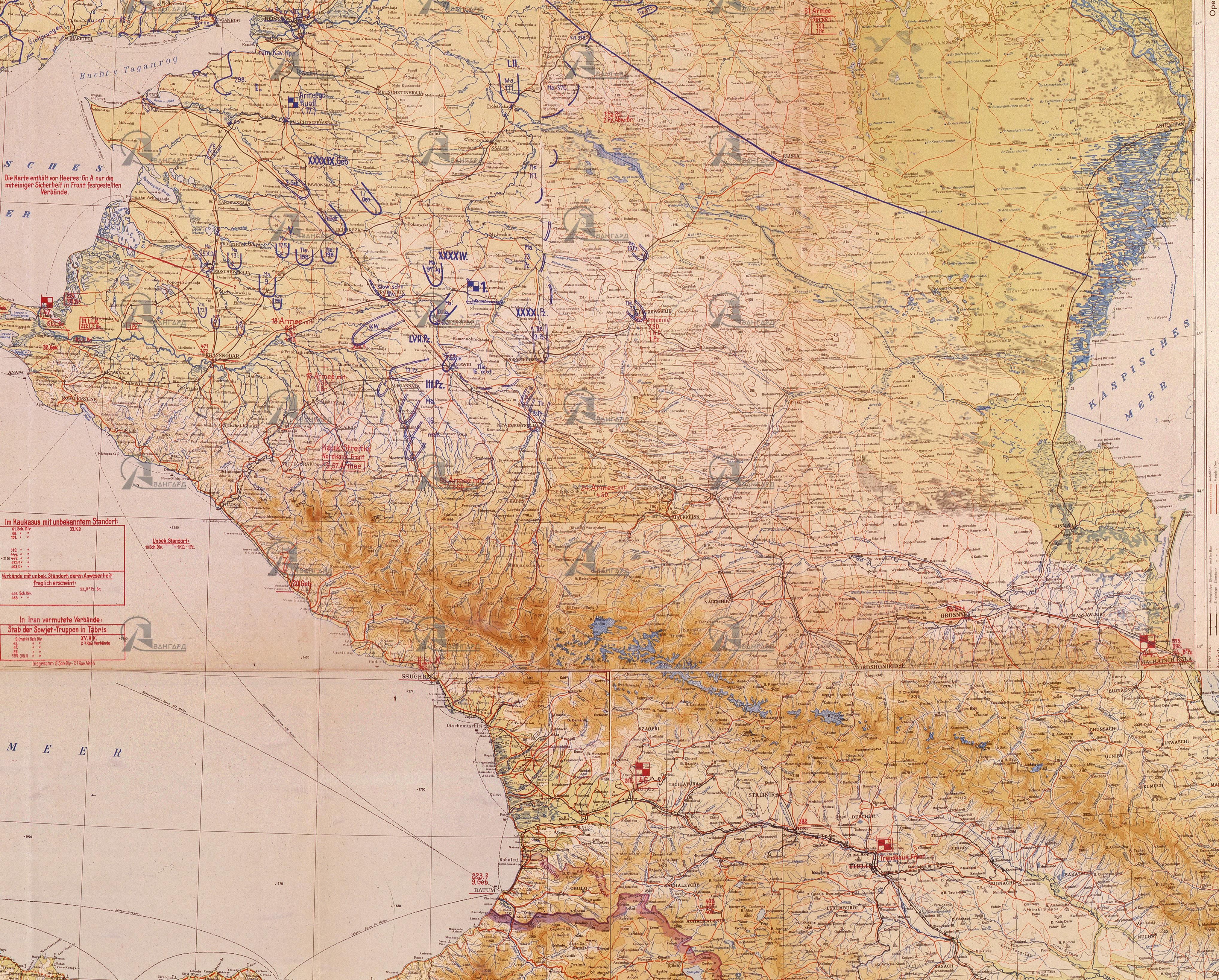 Фрагмент карты ОКХ от 07.08.1942 г
