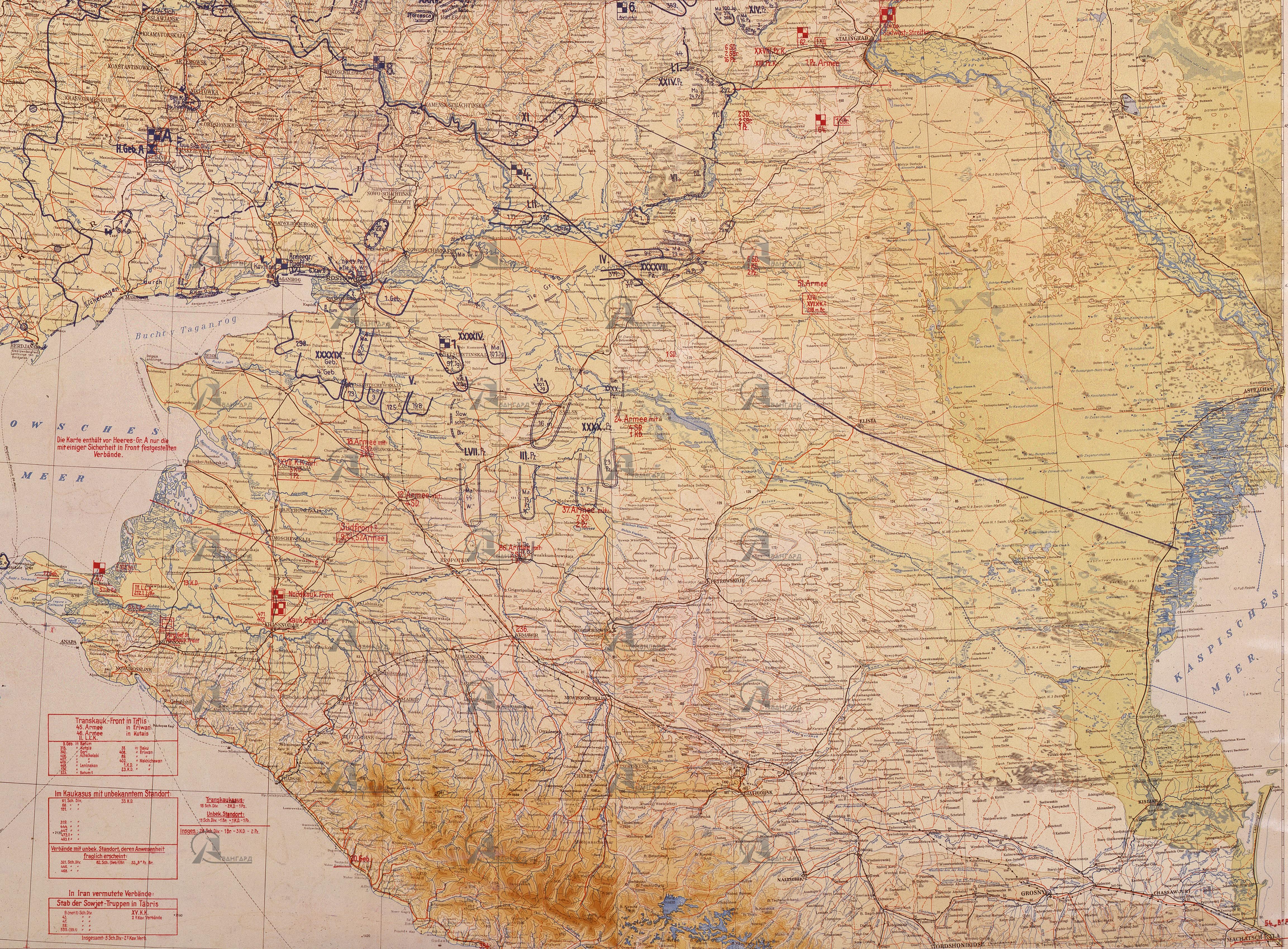 Фрагмент карты ОКХ от 02.08.2-Aug-42