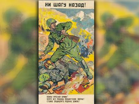 ЖБОТы х. Красная Поляна – неизвестные участники обороны Армавира в августе 1942 г.
