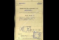 Информационные сообщения, разведки, оперсводки немецкой военной миссии в Румынии 1942 г