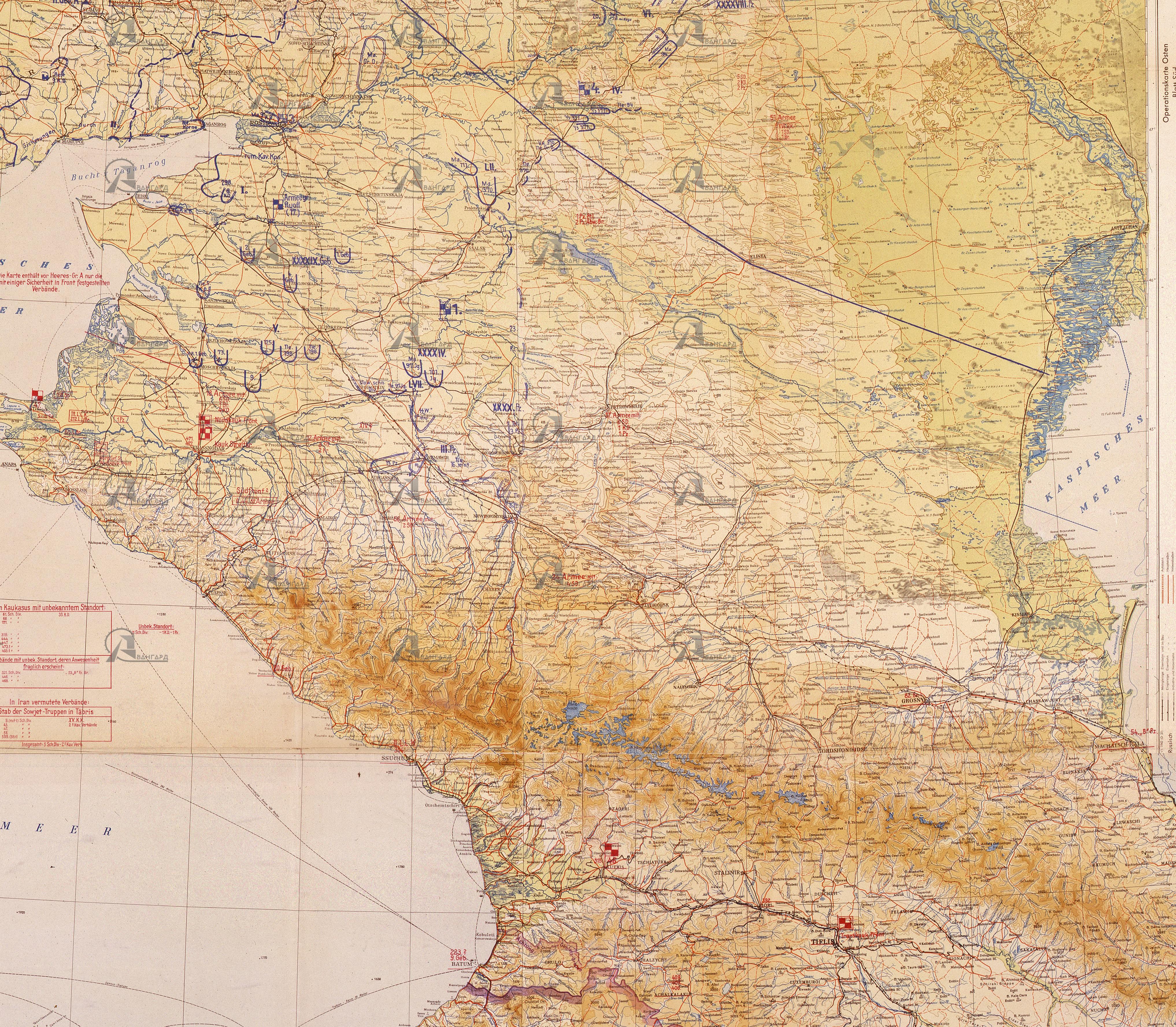 Фрагмент карты ОКХ от 06.08.1942 г
