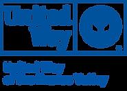 United Way Brazos Valley Logo