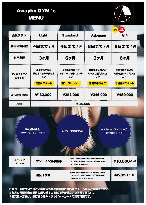 menu new.png