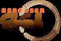 bushwick grind logo.png