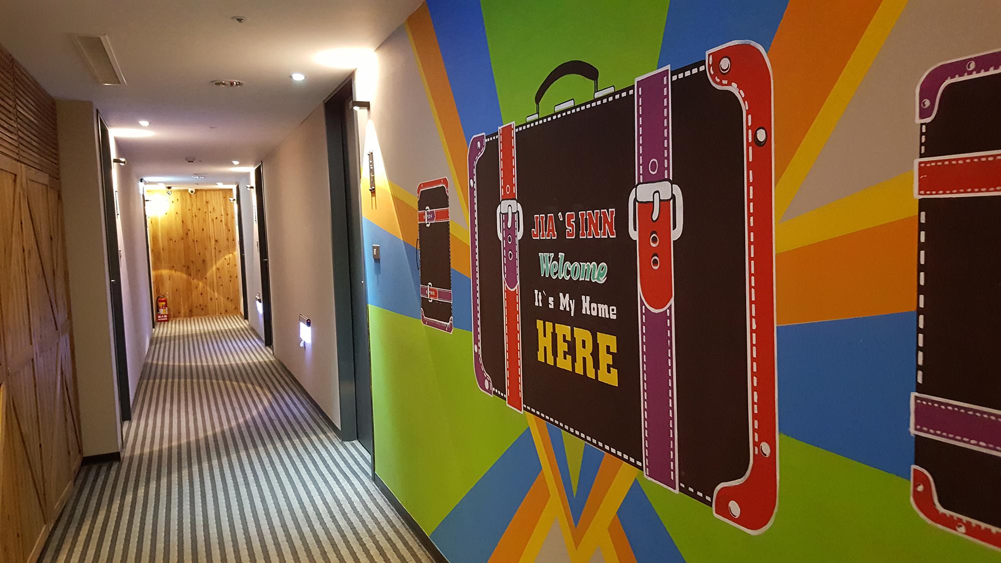 佳適旅舍-旅行意象彩繪主題迴廊