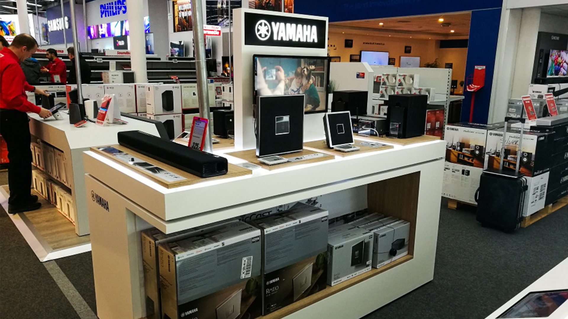 Yamaha MusicCast Display
