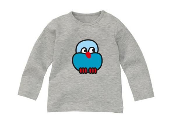 Grijs Oulli t-shirt unisex