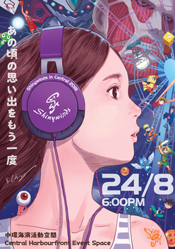 concert2.png