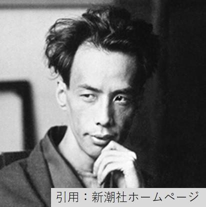 ステイホーム週間クイズ【3日目】