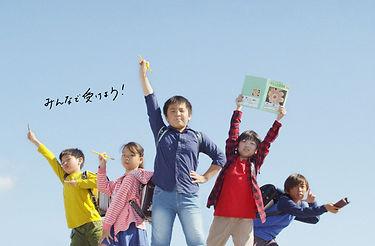 190403_小学生テストメインビジュアルfix_02.jpg