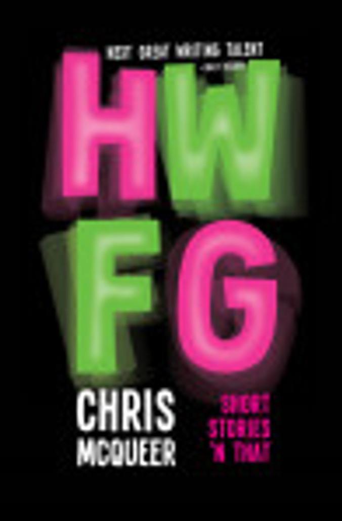 hwfg-cover-1