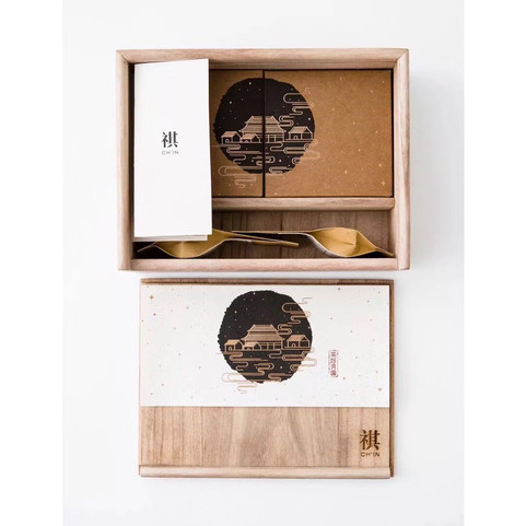 CH'IN祺 Chinese festival , Moon cake & tea gift box .