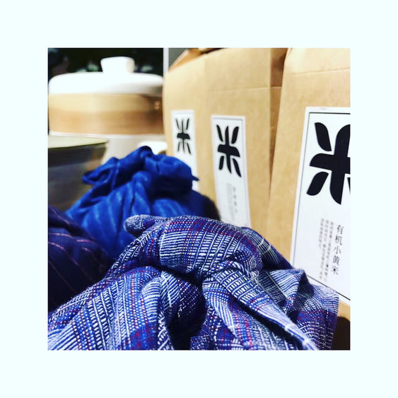 Packaging for CH'IN祺 rice , and textile wra